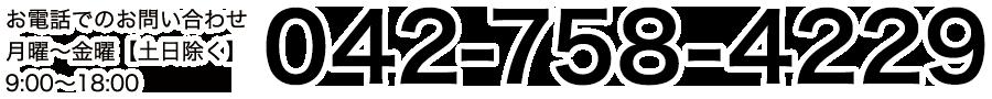 042-758-4229